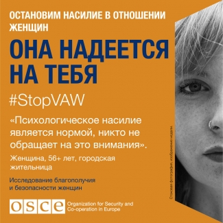 #StopVAW She Is Counting On You Banner UA RU