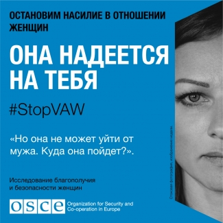 #StopVAW She is counting on your Banner UA in Russian