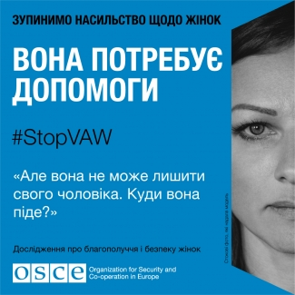 #StopVAW She is counting on your Banner UA in Ukrainian